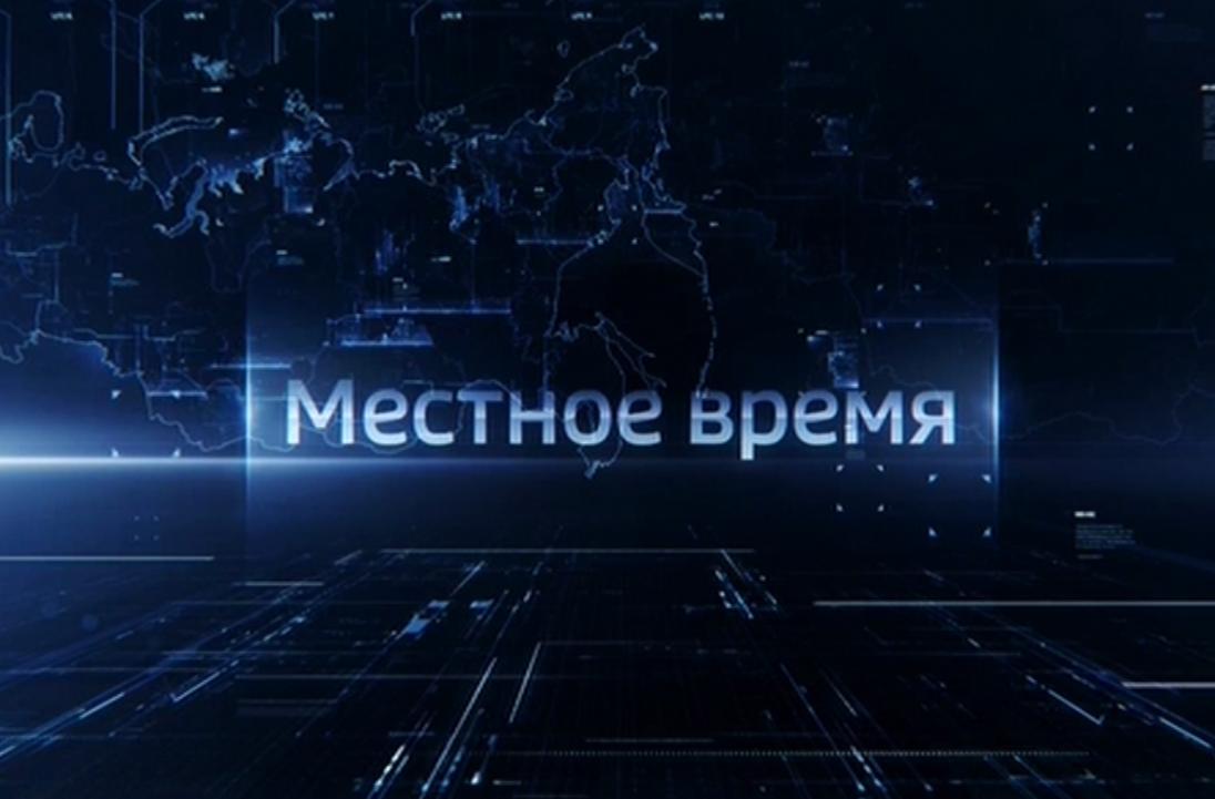 Выпуск программы «Вести-Ульяновск» — 16.01.19 — 14.25