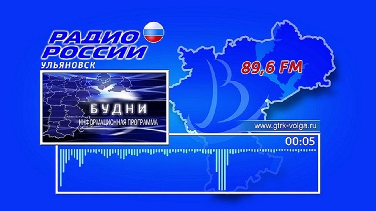 """Утренняя программа """"Будни"""" – 17.10.19"""