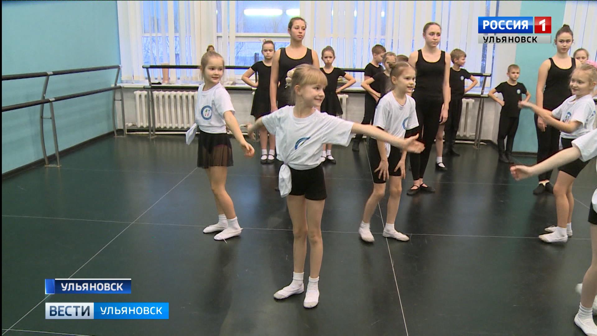 Ансамбль танца «Симбирцит»