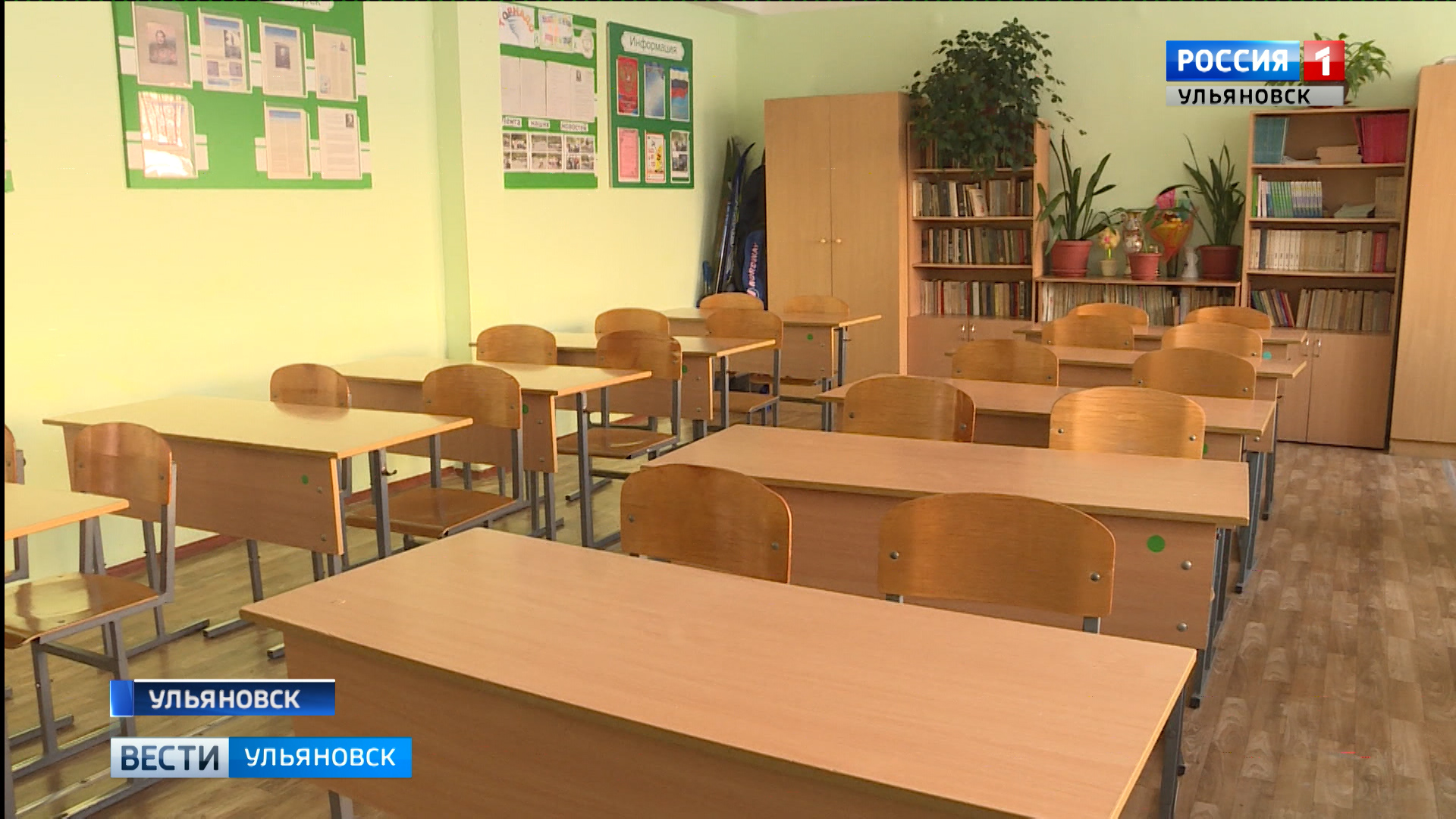 Карантин в ульяновских школах.Комментарий эксперта