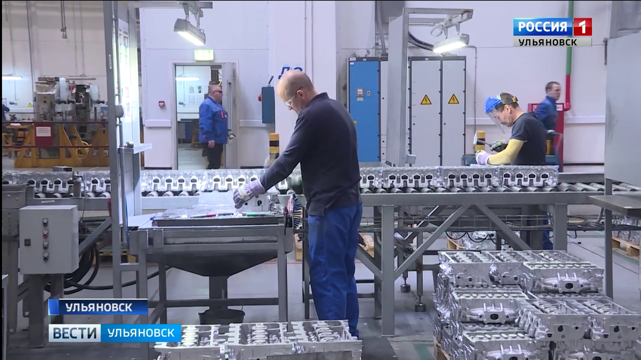 Индустриальный парк «Заволжье»