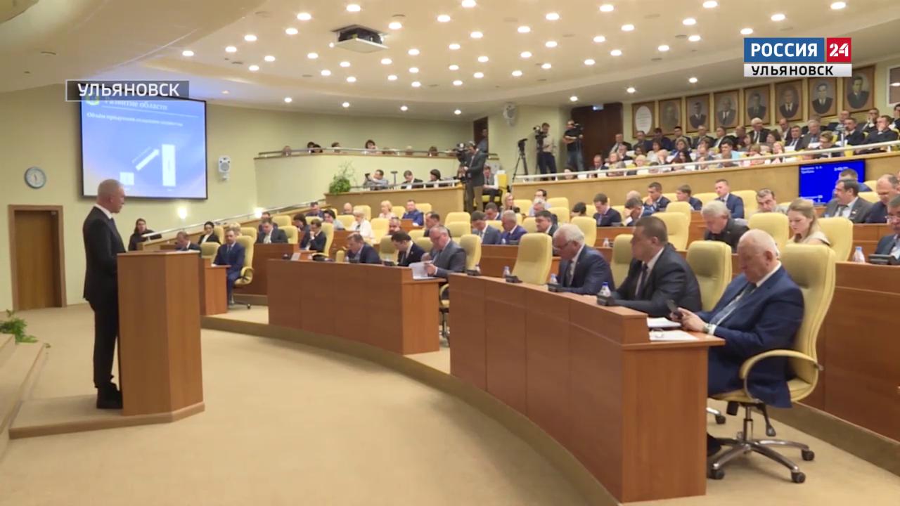 Доклад губернатора ульяновской области 6156
