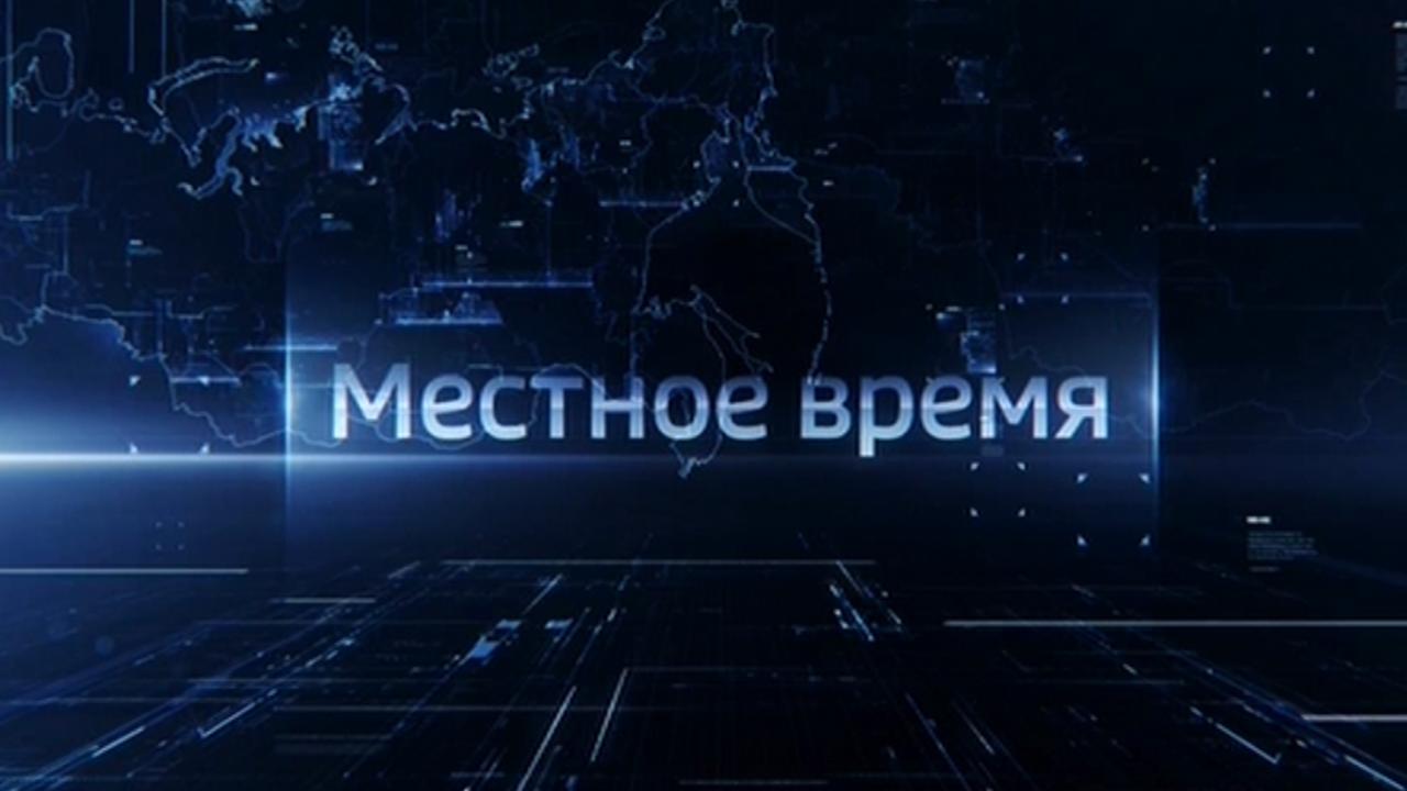 """""""Вести-Ульяновск"""" – 23.07.19 – 14.25"""