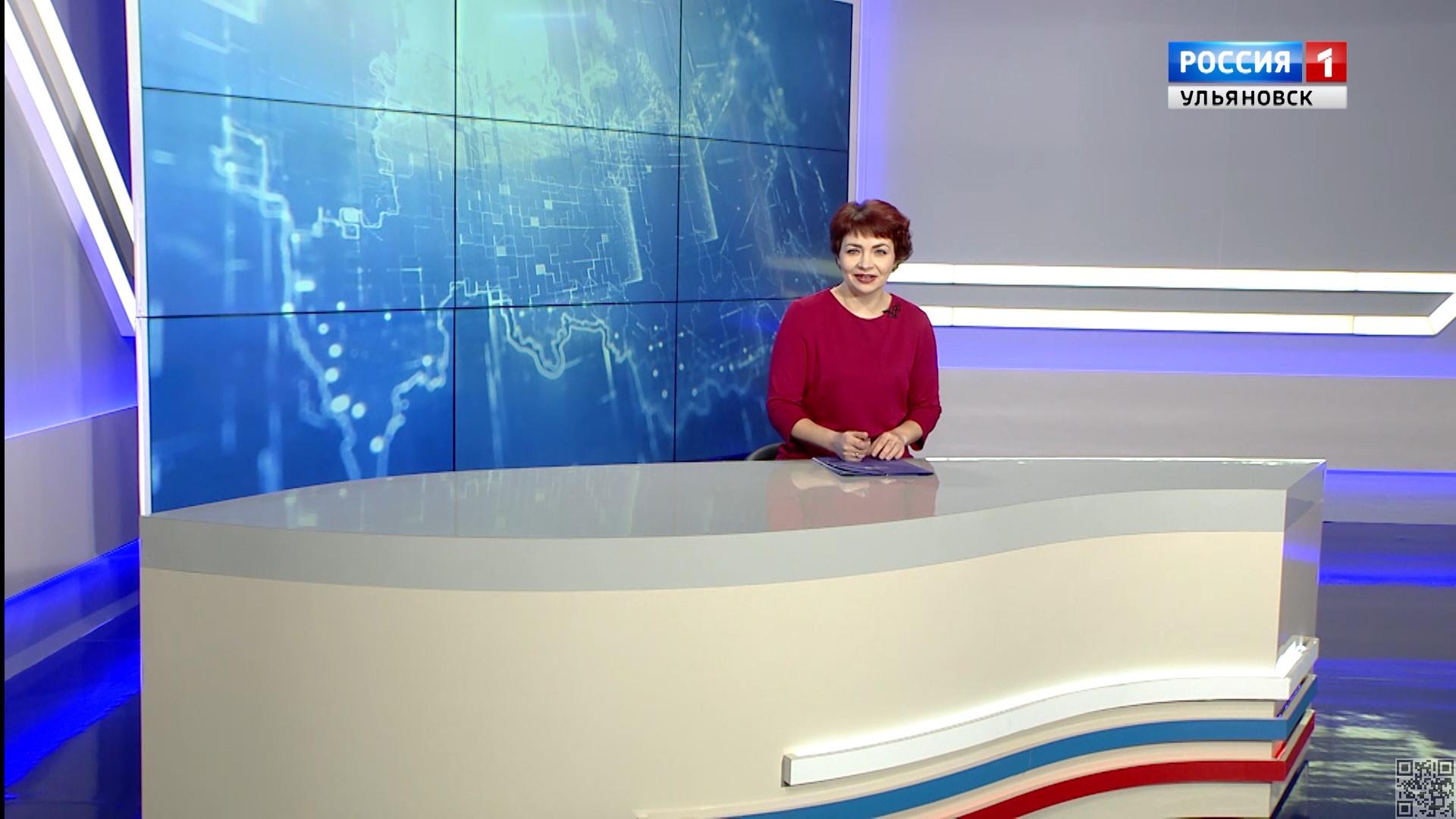 """""""Вести-Ульяновск"""" – 16.11.19 – 11.25"""