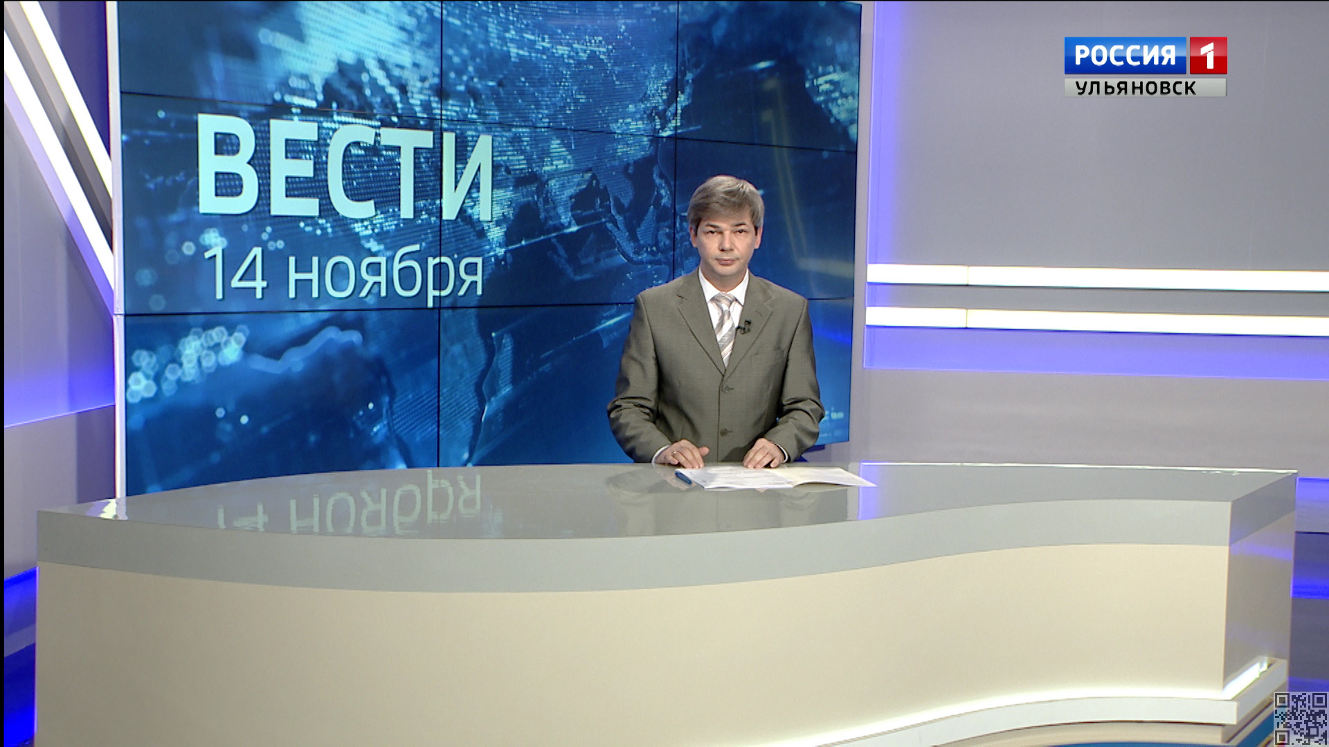 """""""Вести-Ульяновск"""" – 14.11.19 – 20.44"""