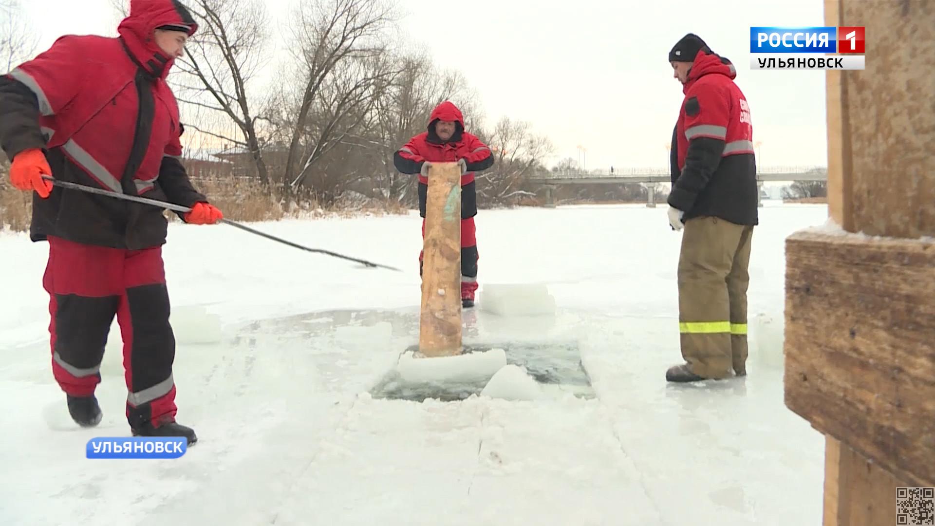 Опасно! Тонкий лед