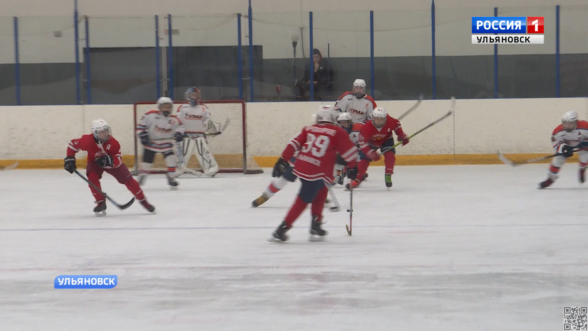 Первенство ПФО по хоккею