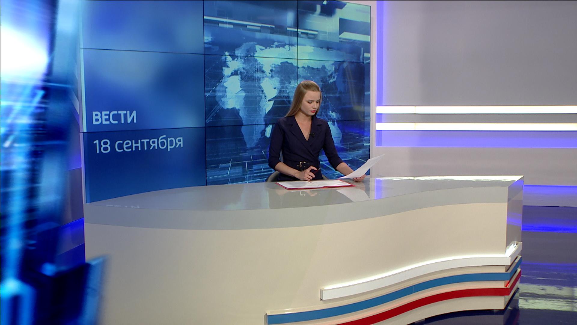 """""""Вести-Ульяновск"""" – 18.09.20 – 14.30"""