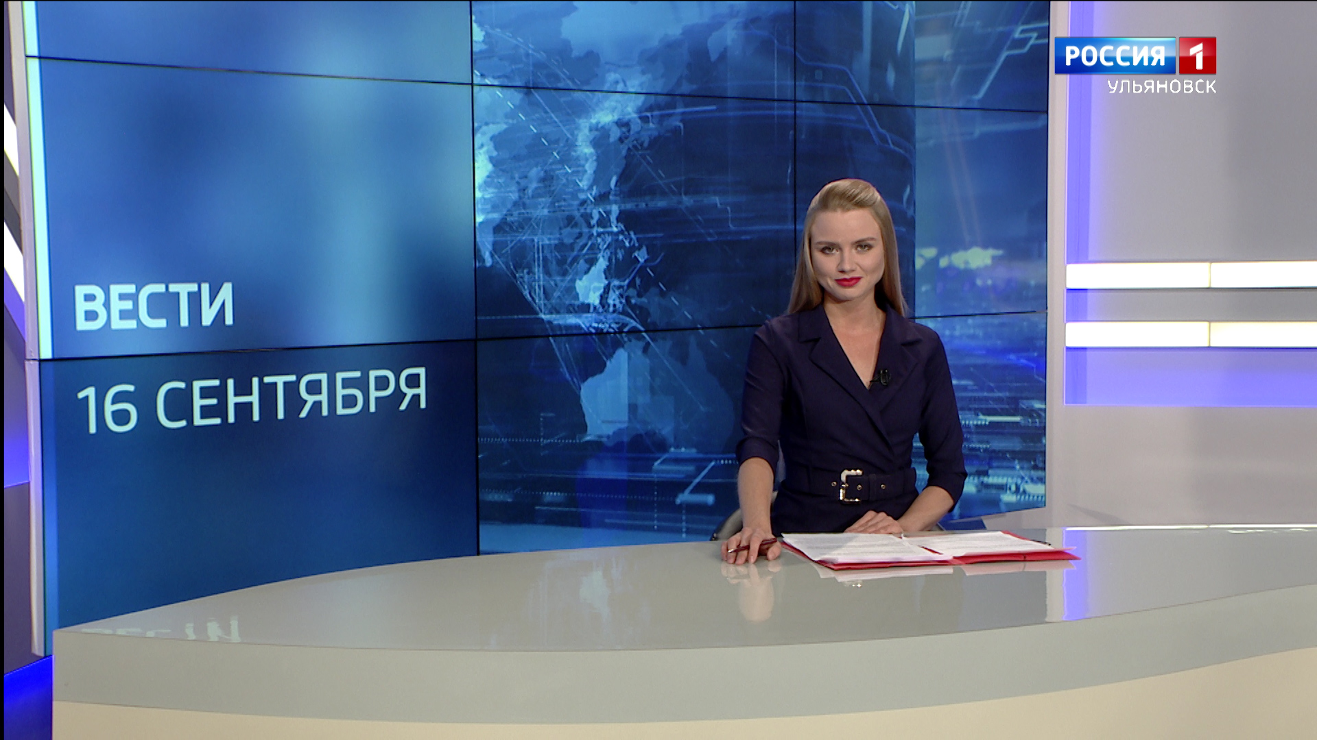 """""""Вести-Ульяновск"""" – 16.09.20 – 14.30"""