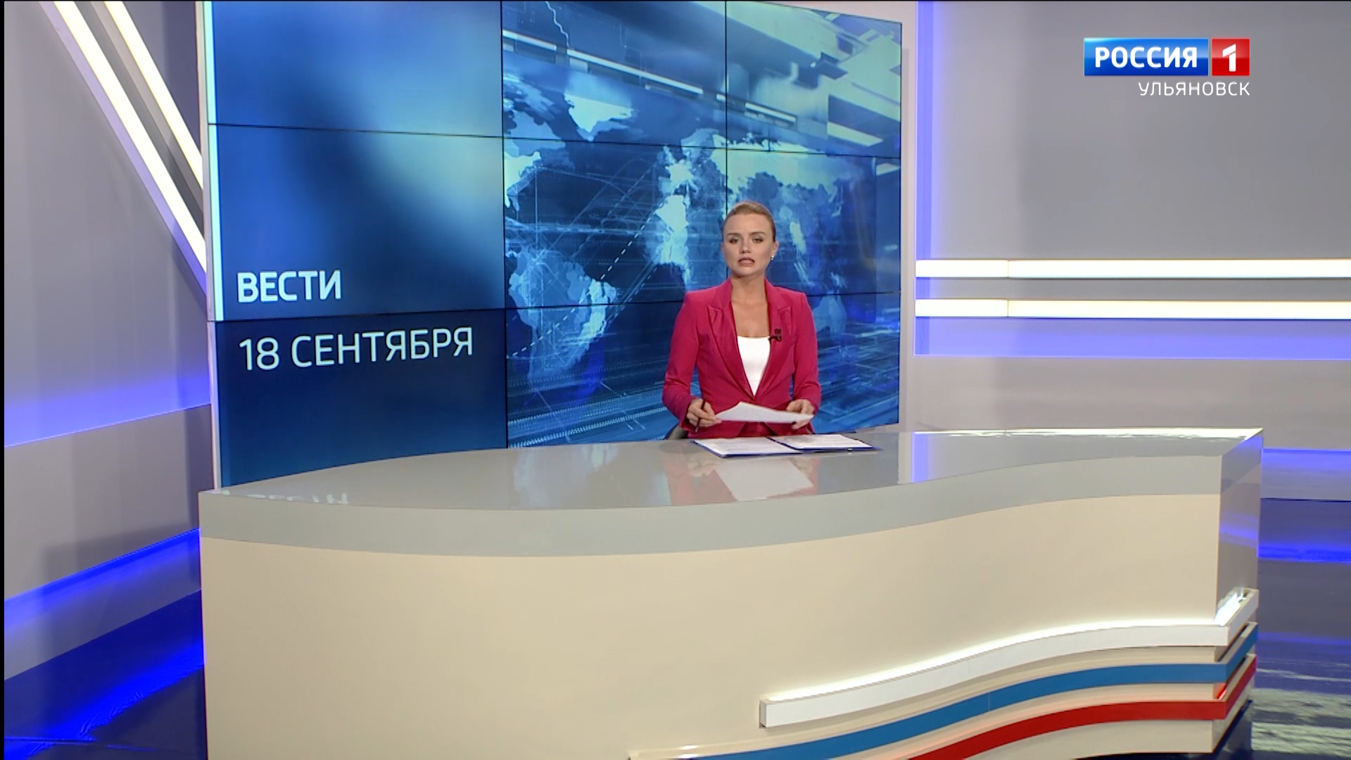 """""""Вести-Ульяновск"""" – 18.09.20 – 9.00"""