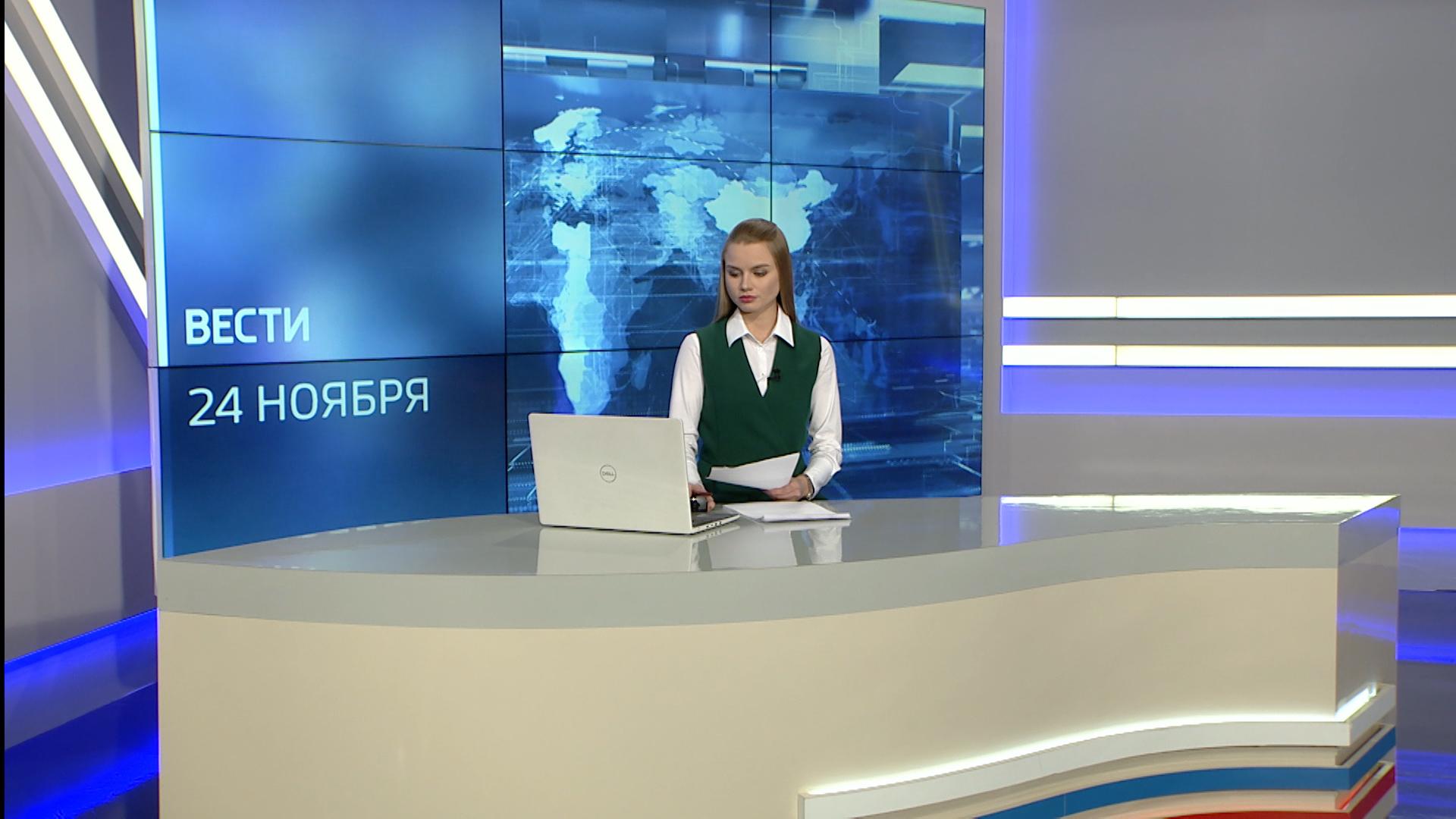 """""""Вести-Ульяновск"""" – 24.11.20 – 14.30"""