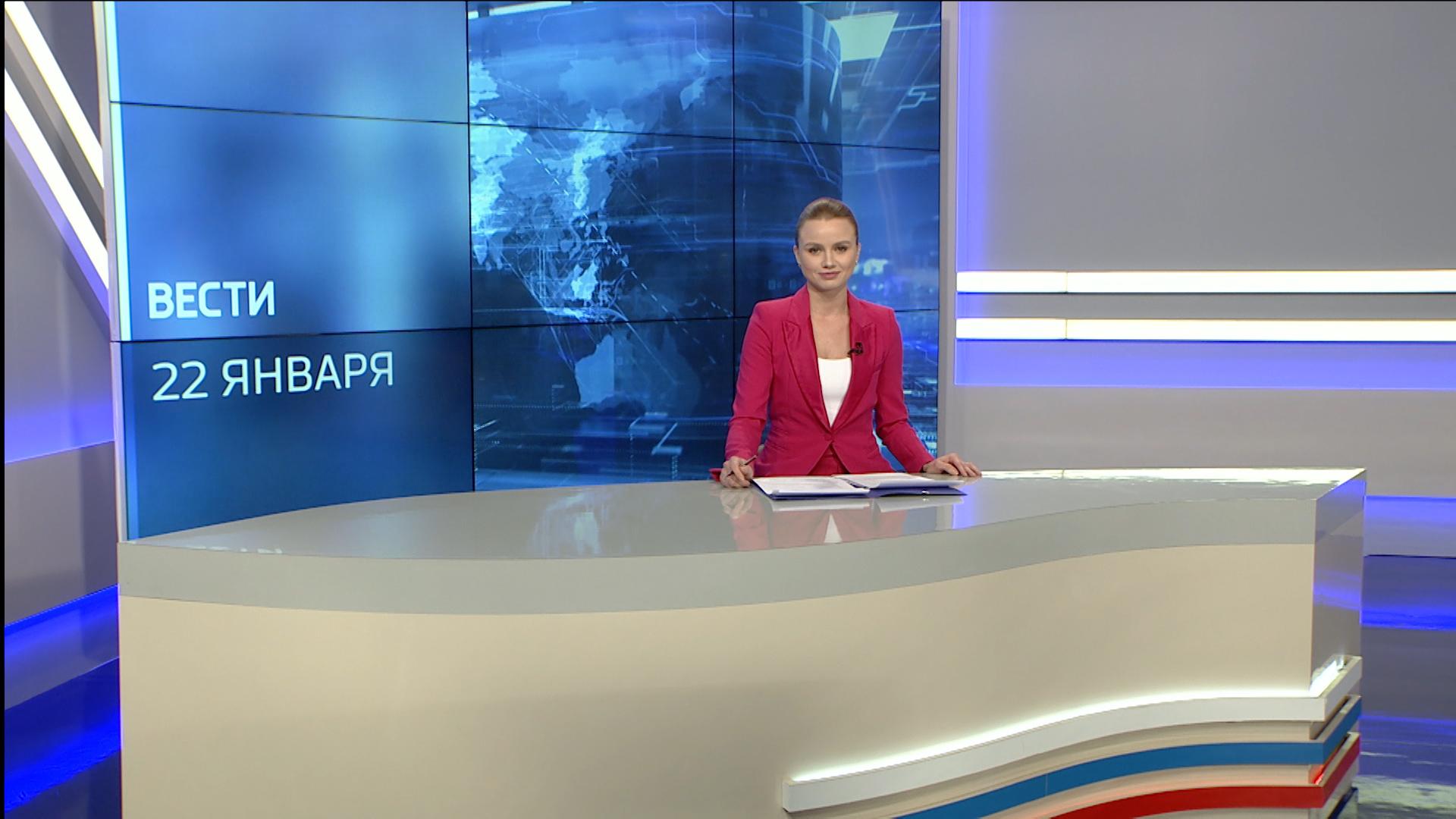 """""""Вести-Ульяновск"""" – 22.01.21 – 14.30"""