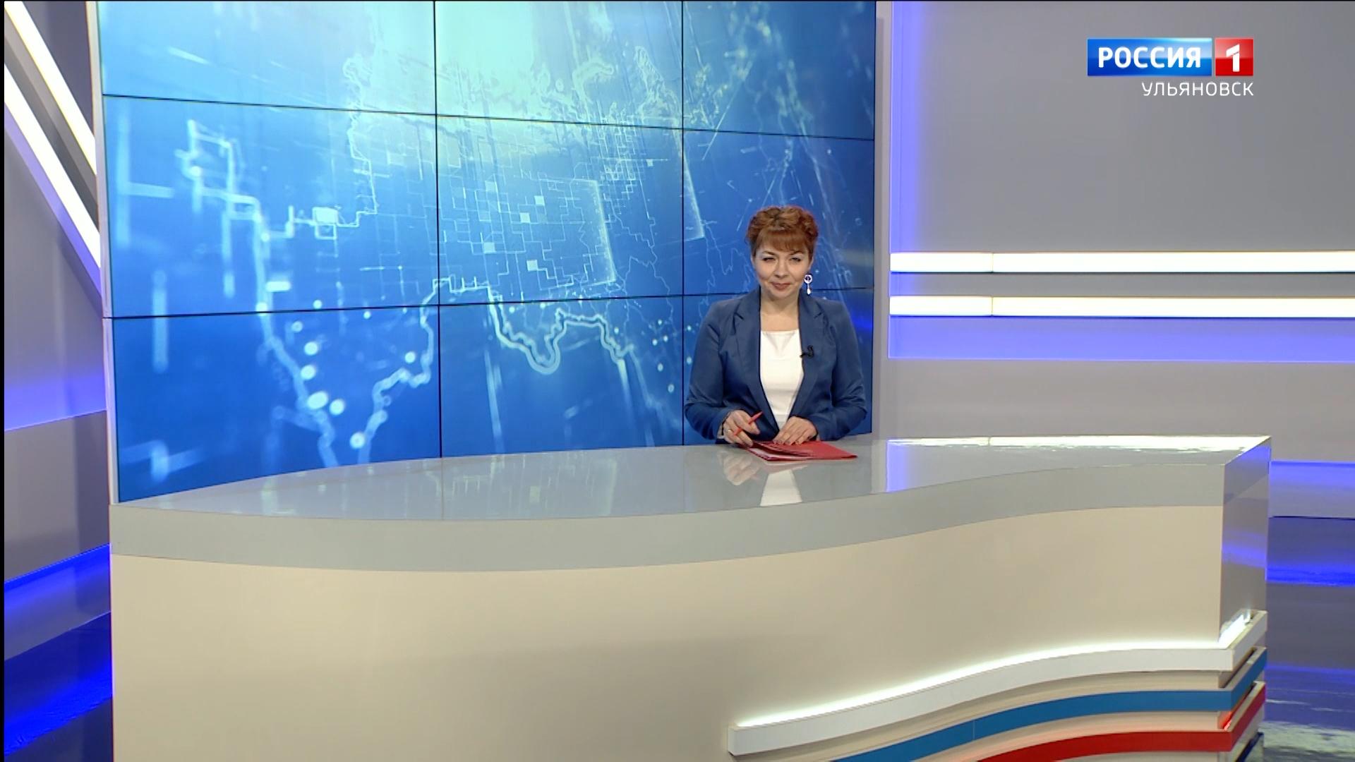 """""""Вести-Ульяновск"""" – 23.01.21 – 8.00"""