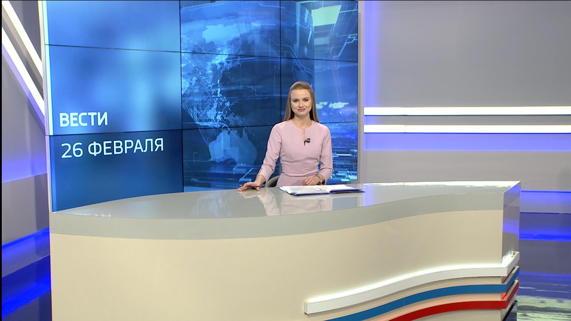 """""""Вести-Ульяновск"""" – 26.02.21 – 14.30"""