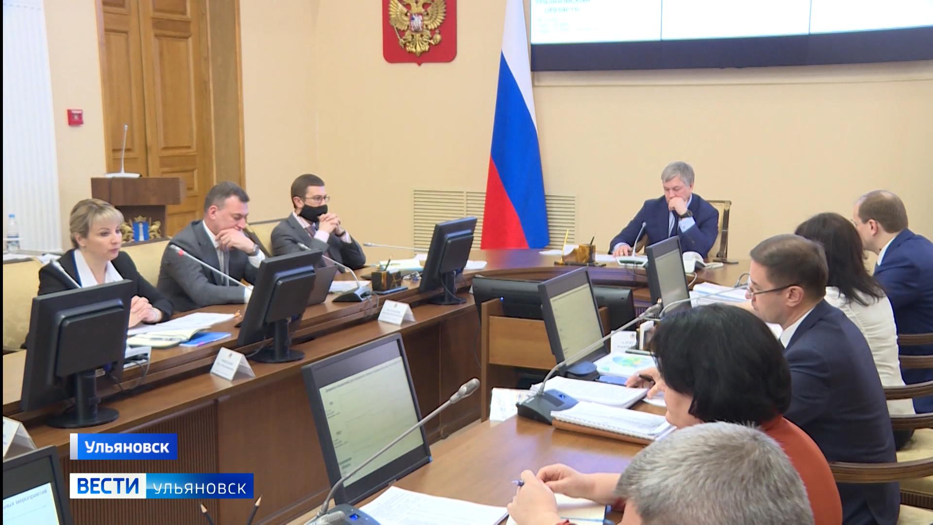 Алексей Русских провёл первое аппаратное совещание в статусе врио губернатора Ульяновской области