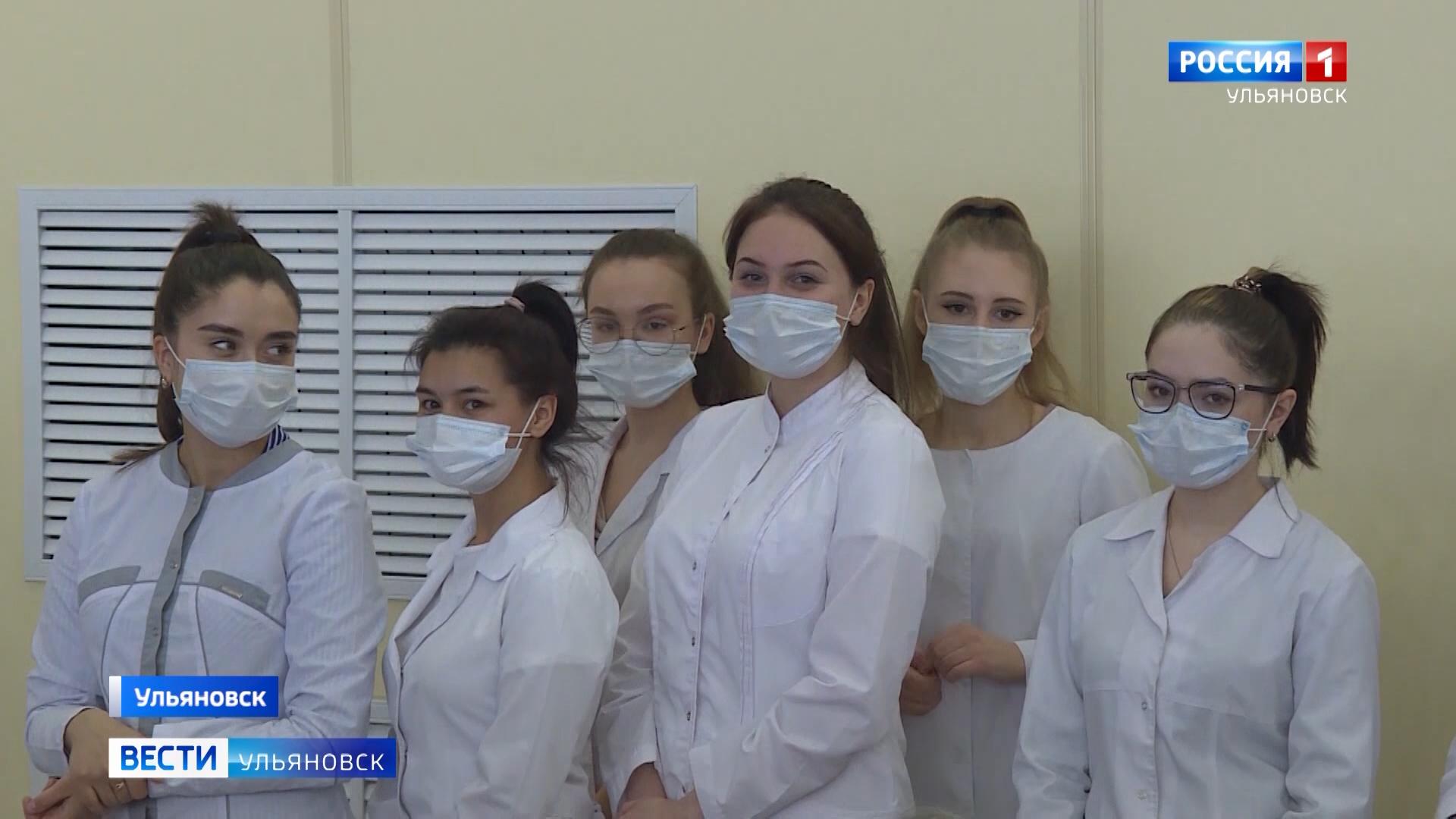 В Ульяновской области завершилась декада здоровья