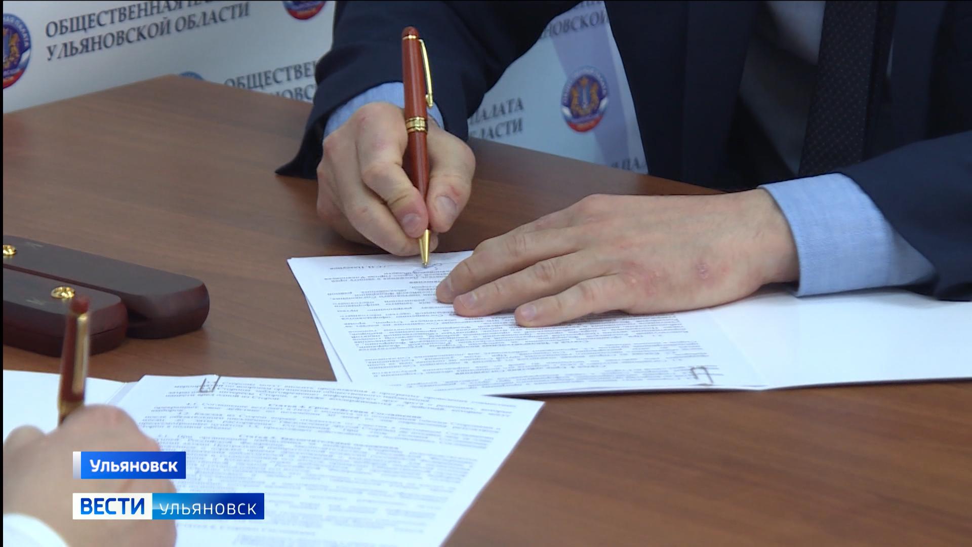 Партии и Общественная палата будут совместно готовить наблюдателей к единому дню голосования