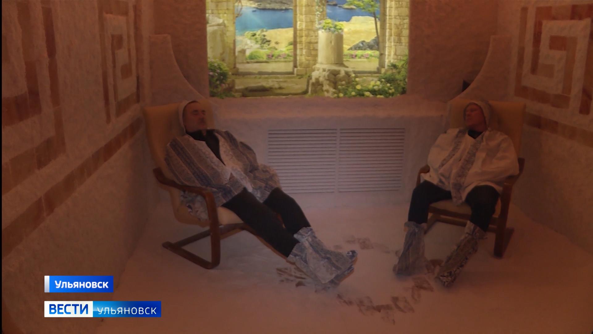 Мощнейший галогенератор поправляет здоровье ульяновцев в Центре профессиональных патологий