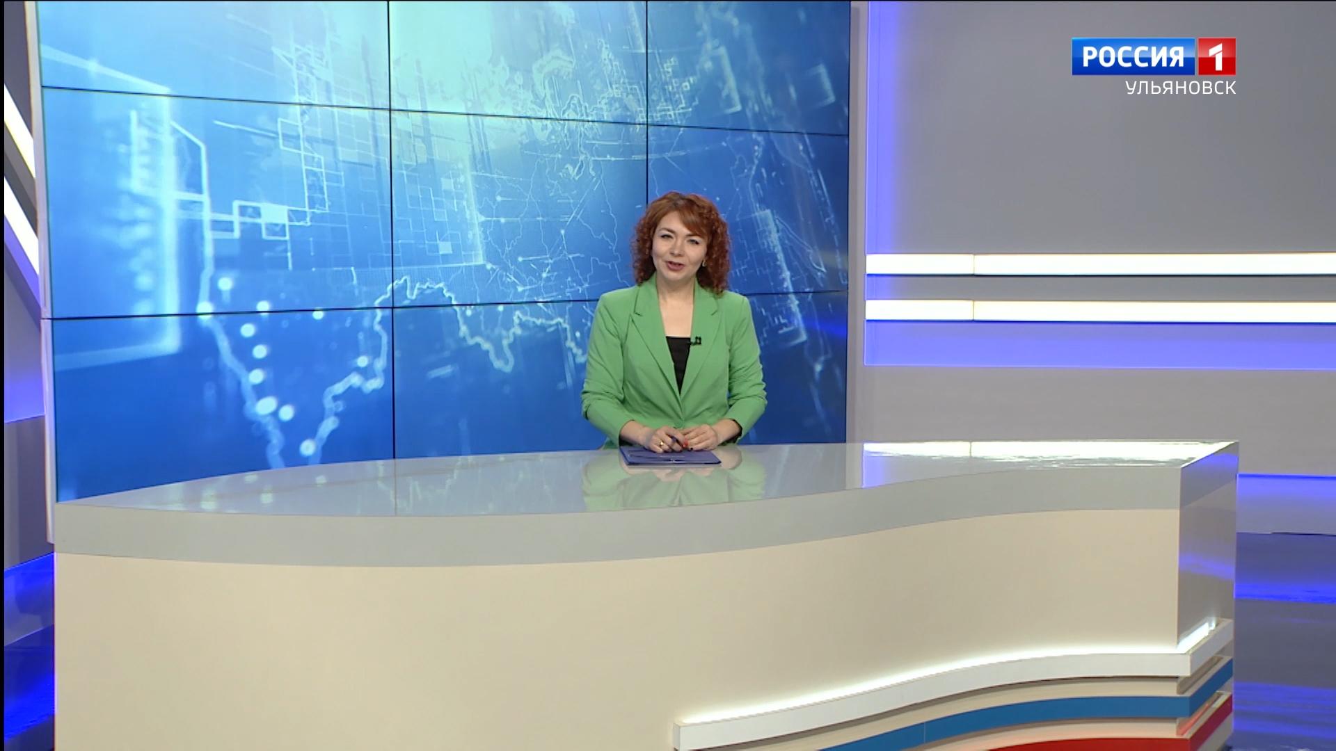 """""""Вести-Ульяновск"""" – 17.04.21 – 8.00"""