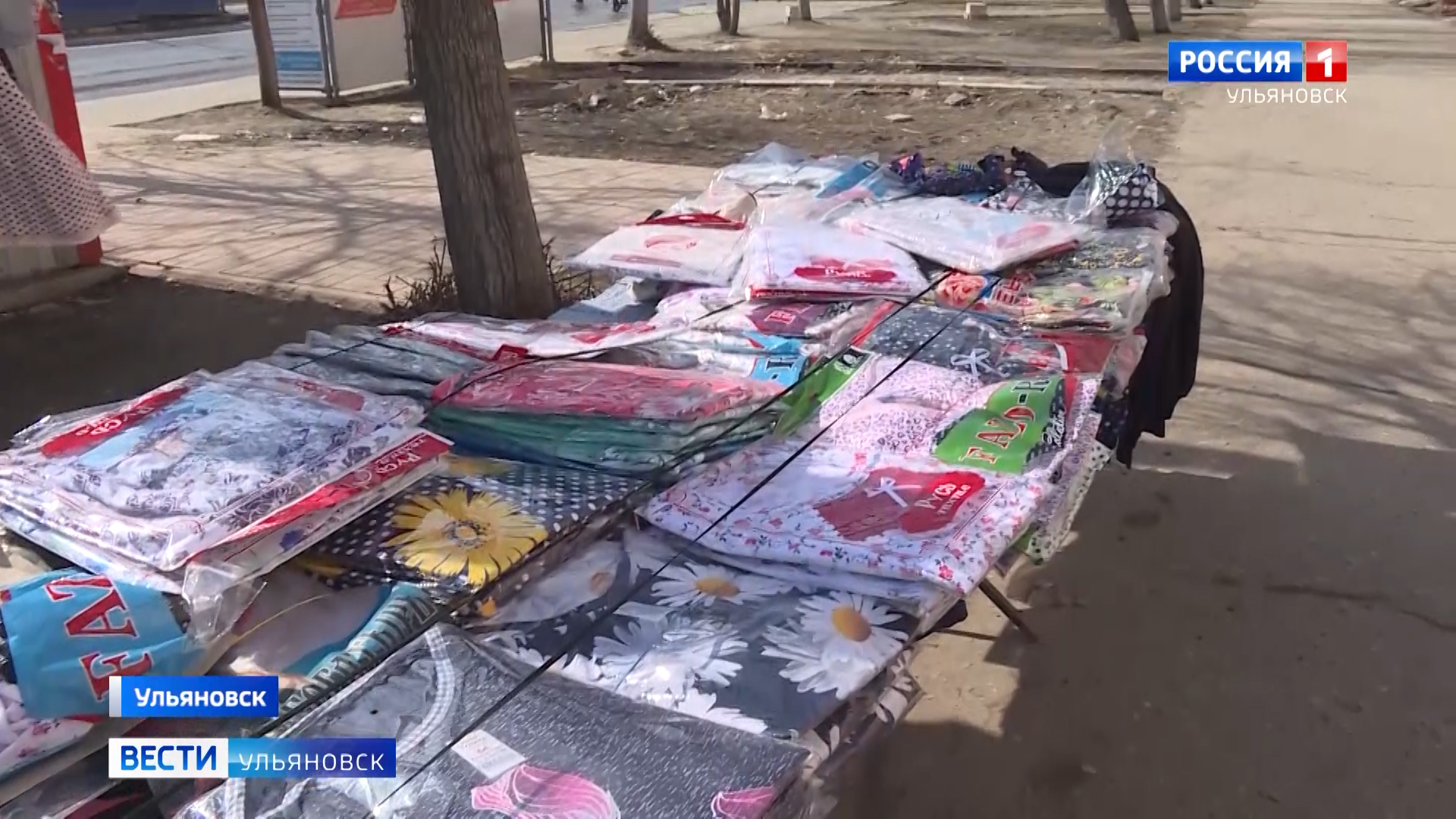 Очередной рейд по предотвращению несанкционированной уличной торговли провели в Засвияжье