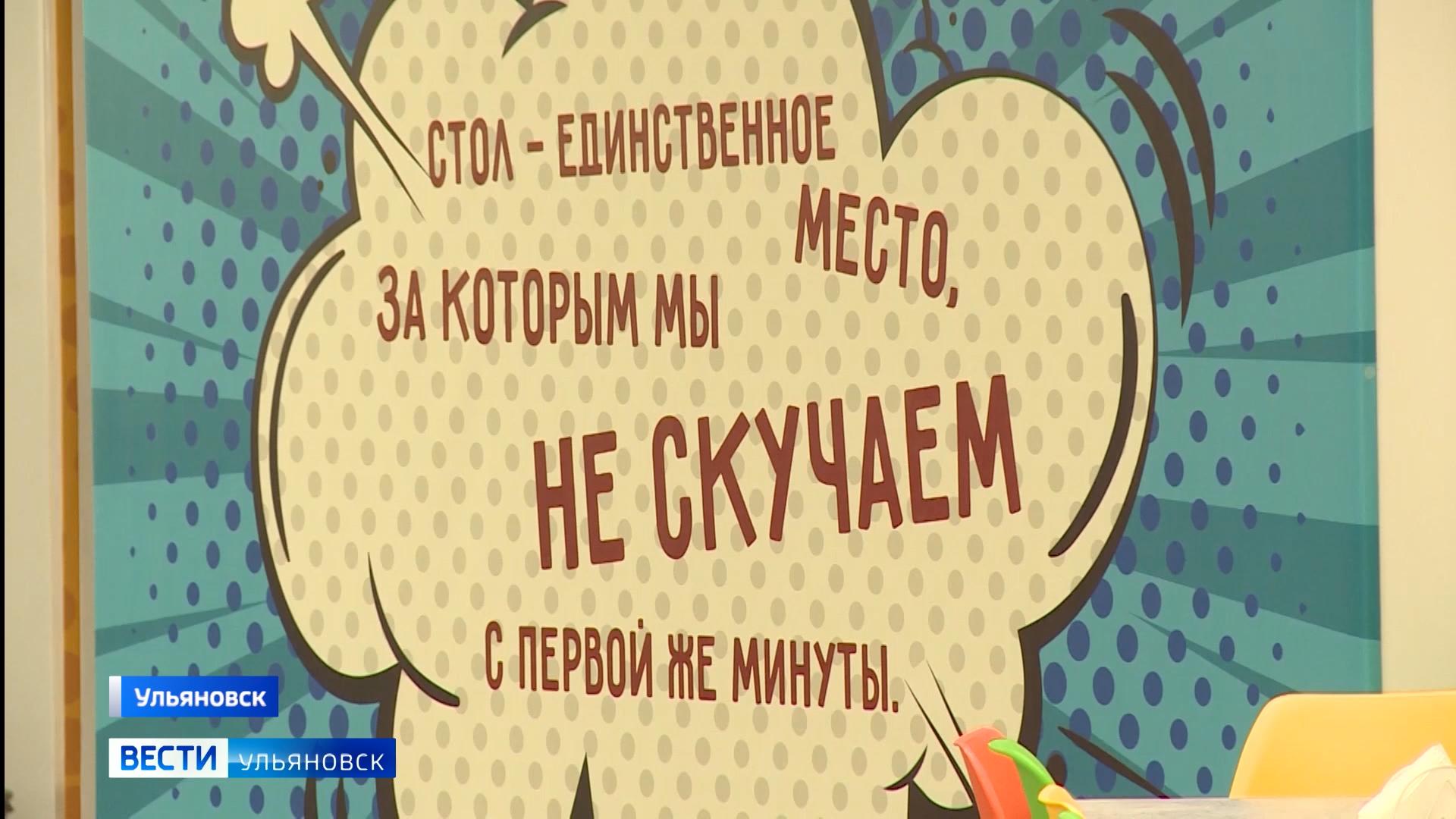 Организацию горячего питания в регионе оценил замминистра просвещения России