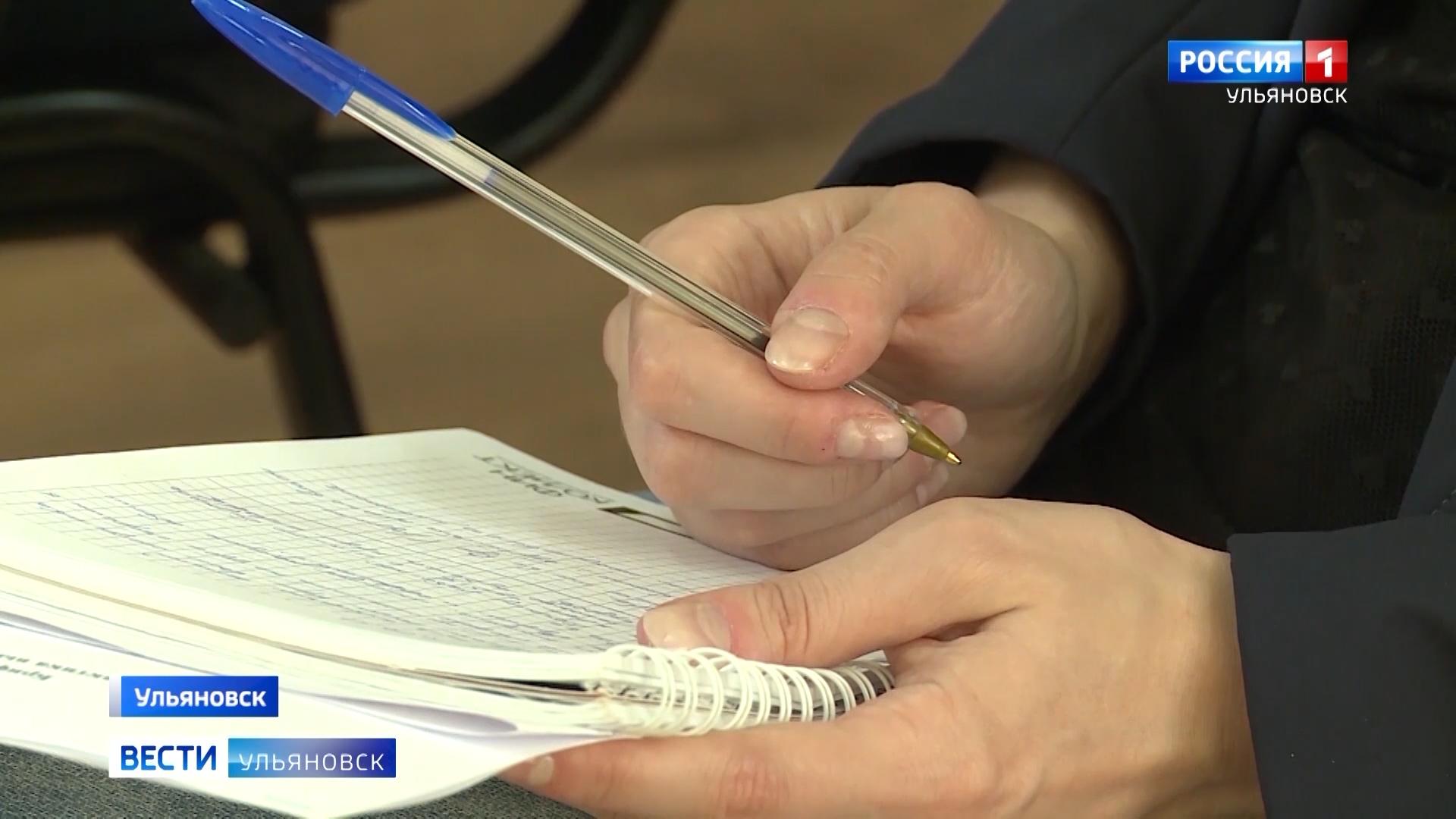В управлении федеральной антимонопольной службы по Ульяновской области состоялся брифинг