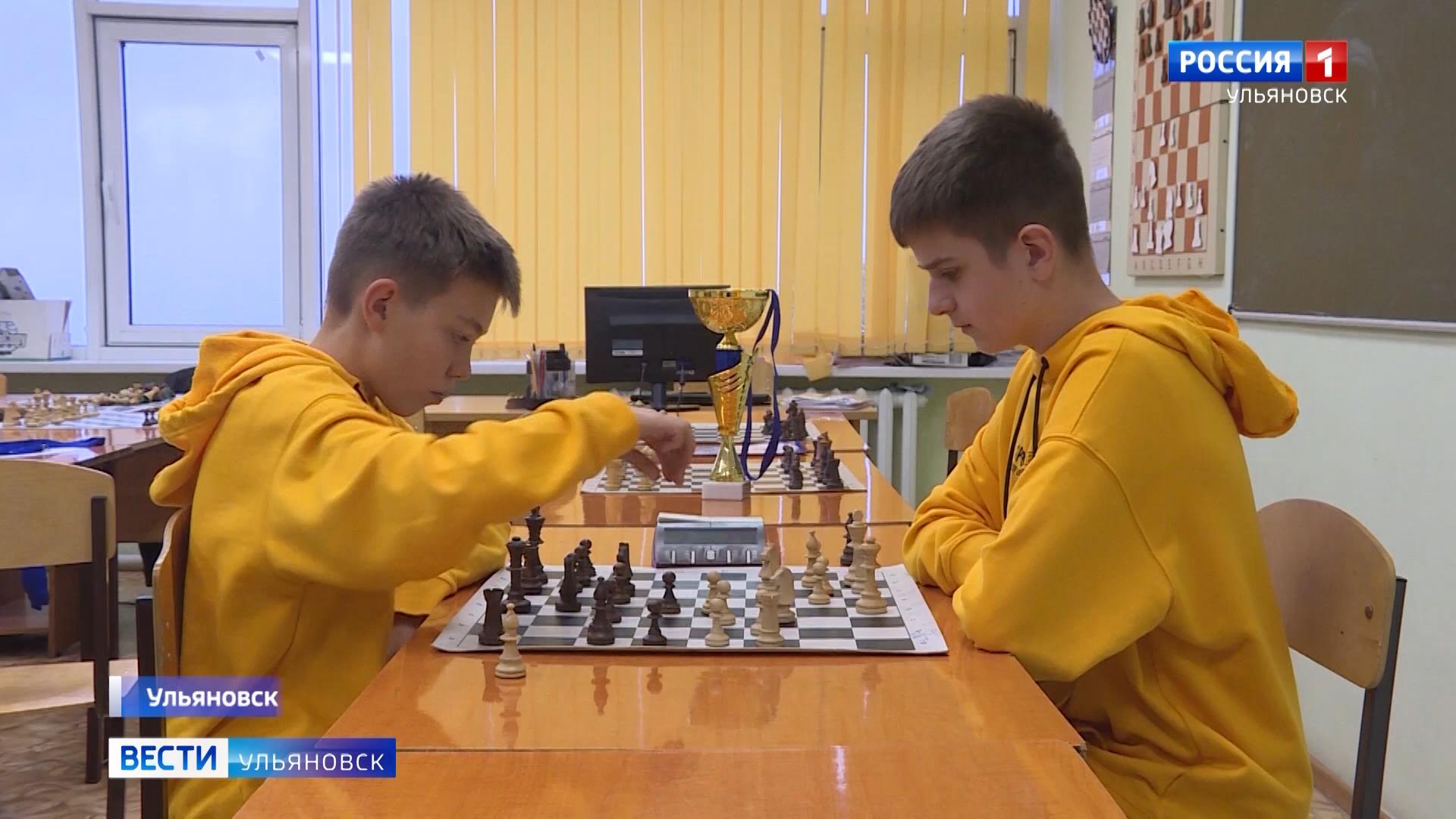 Ульяновские школьники призеры международного турнира по шахматам