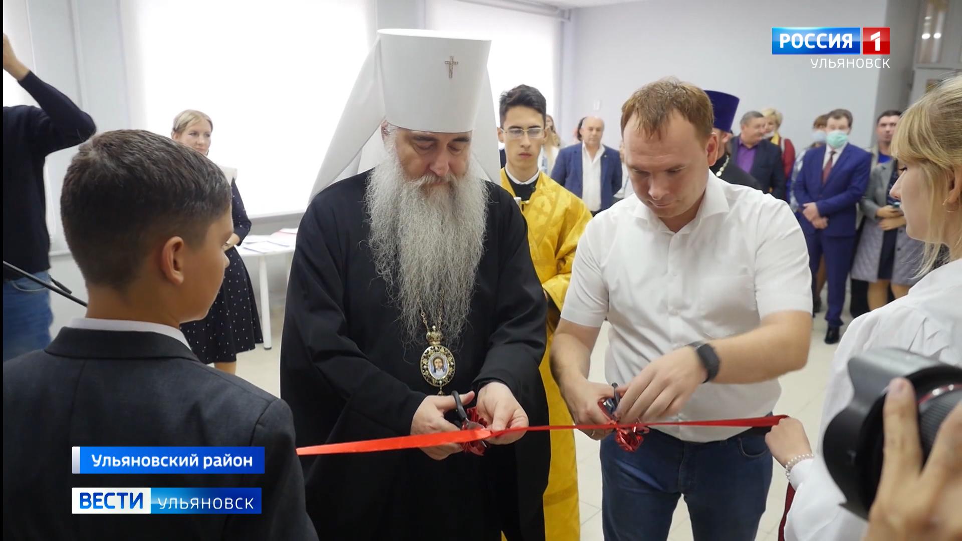 Кабинет православия в сельской школе (Б.Ключищи)