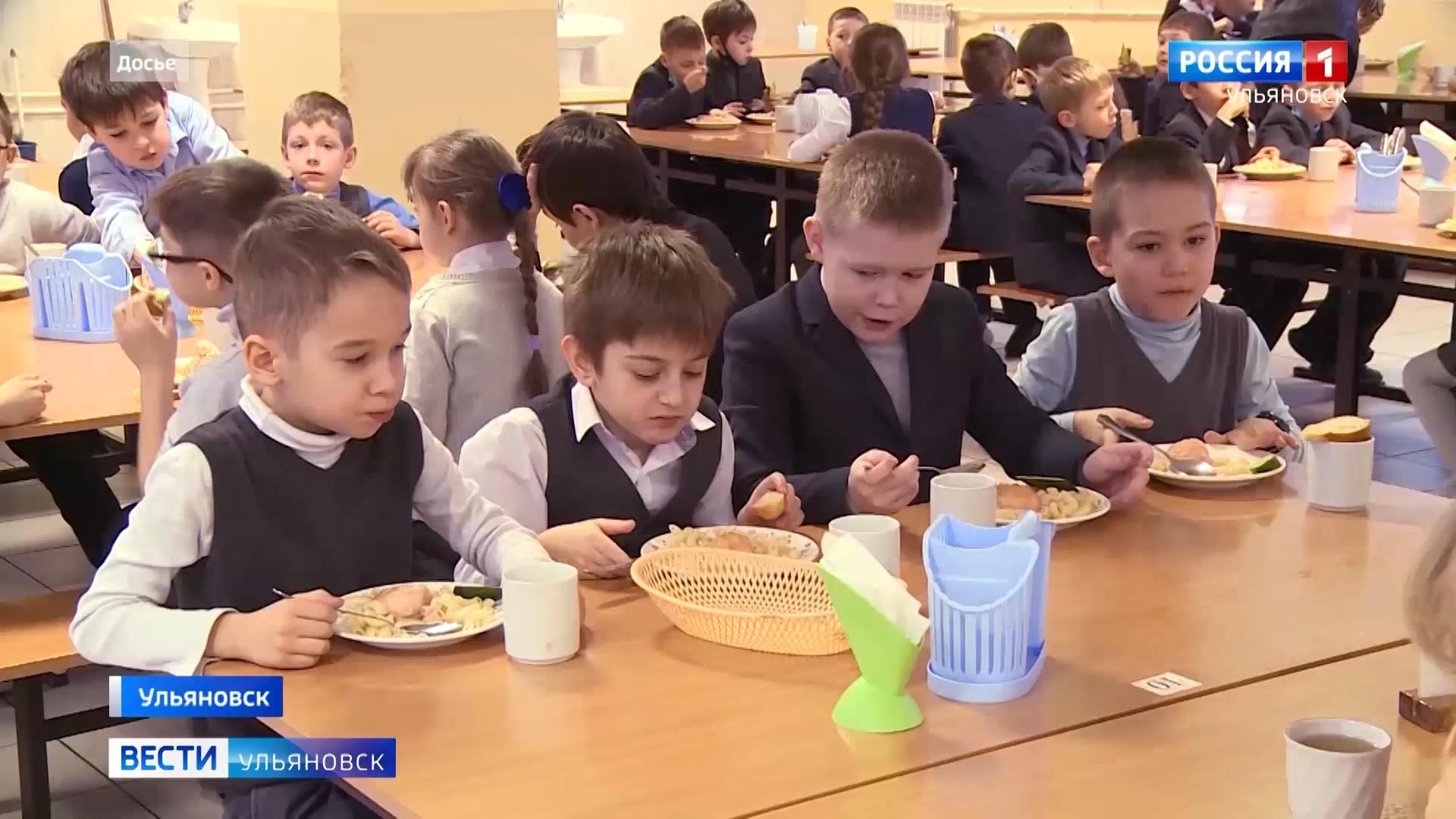 В региональном правительстве рассмотрели вопросы организации питания в школах