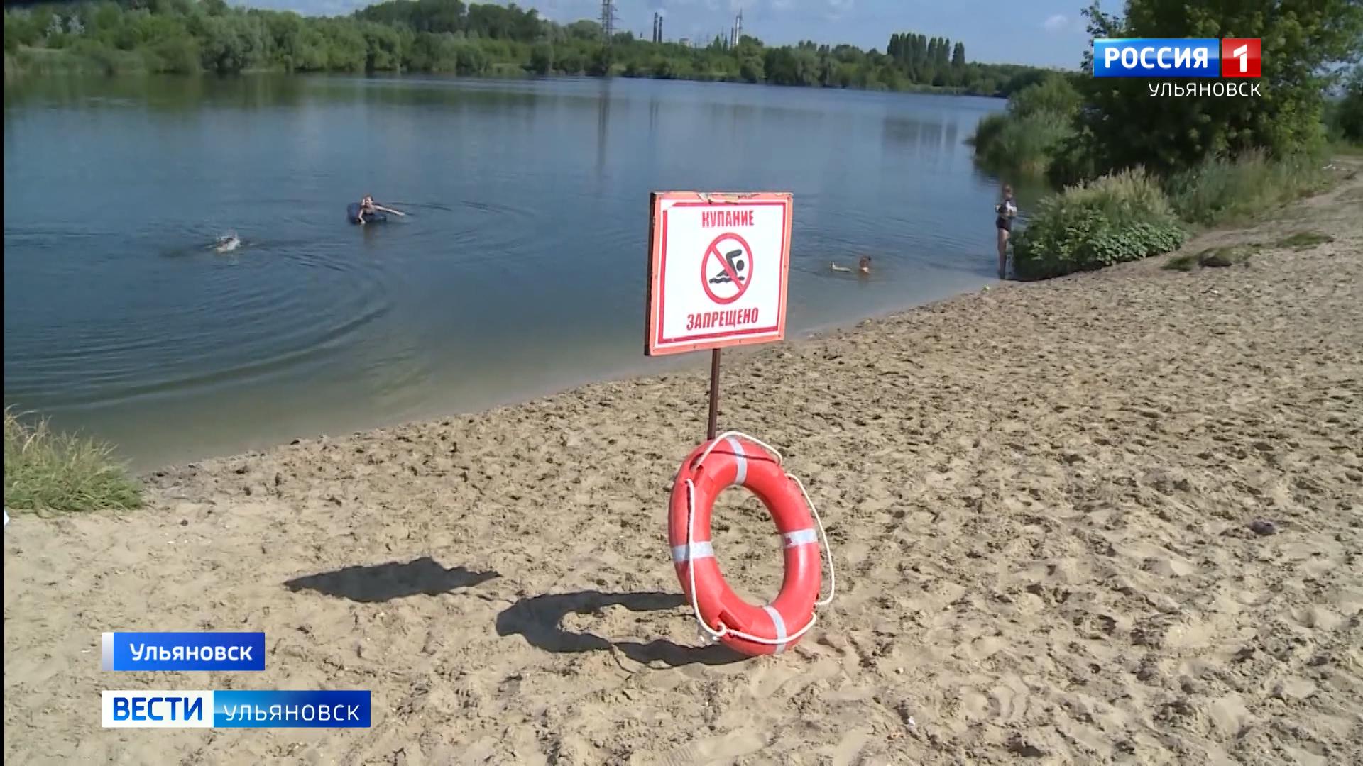 Появится штраф за купание в запрещенном месте