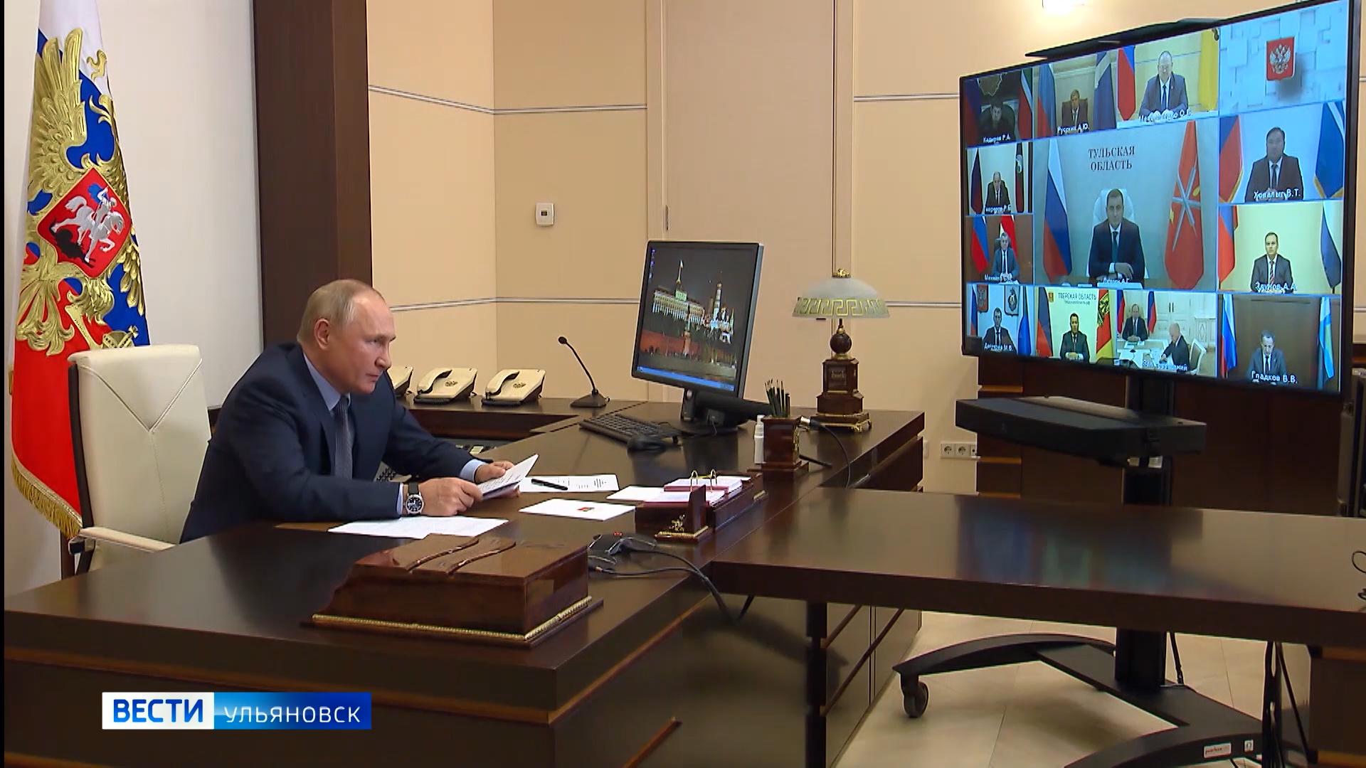 Владимир Путин провел встречу с избранными главами регионов России