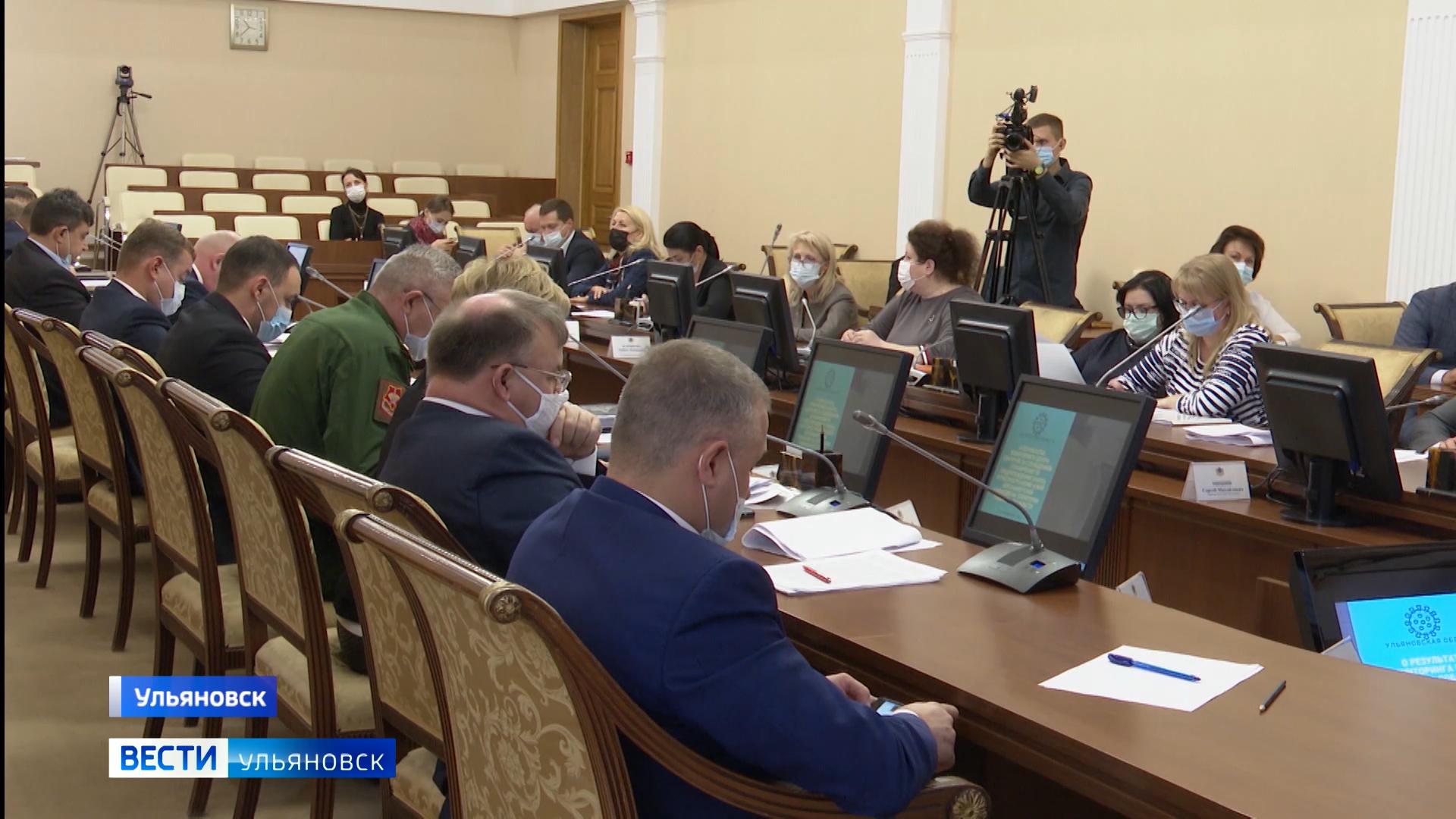 Состоялось очередное заседание штаба по комплексному развитию региона