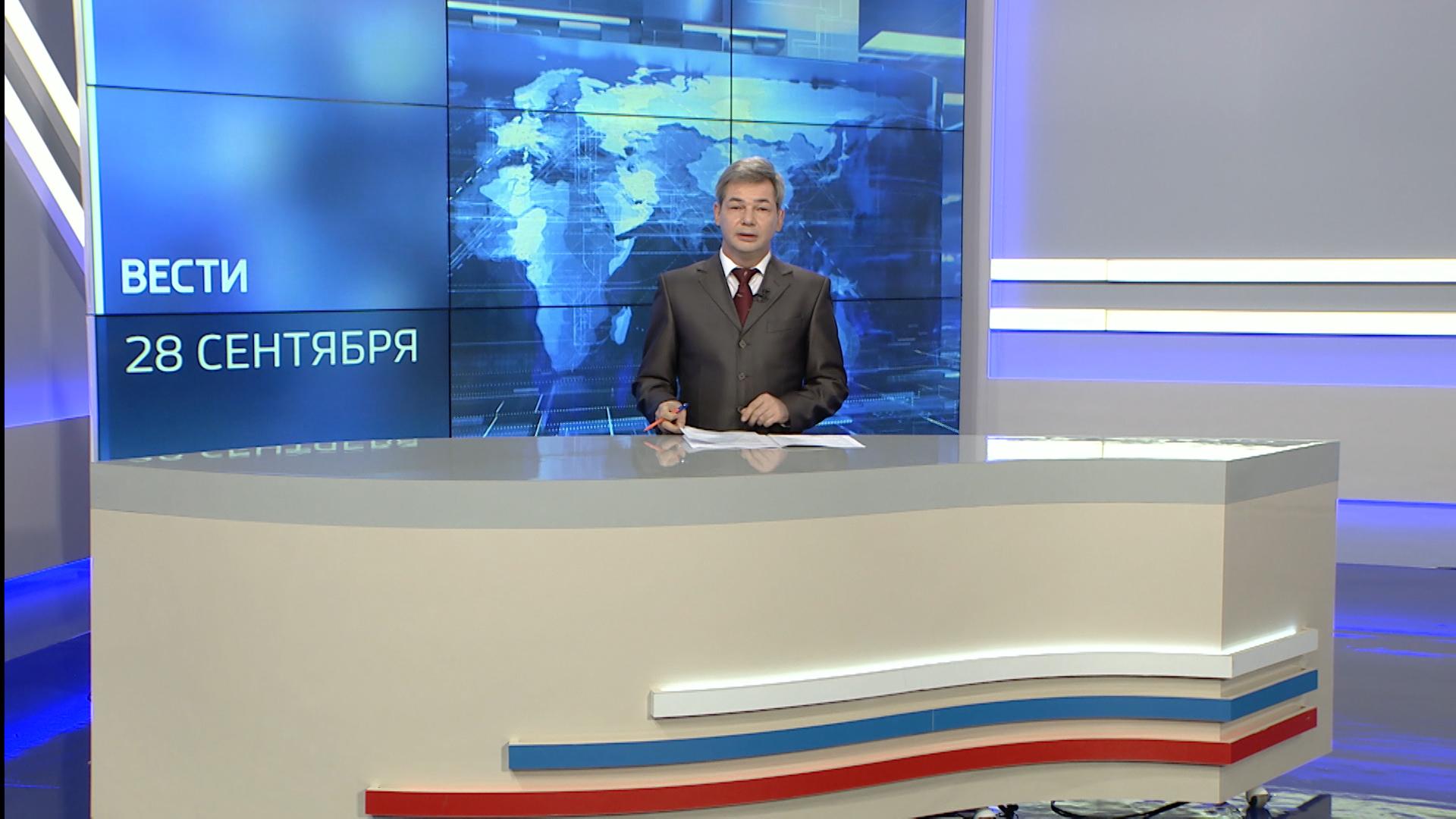 """""""Вести-Ульяновск"""" – 28.09.21 – 21.05"""