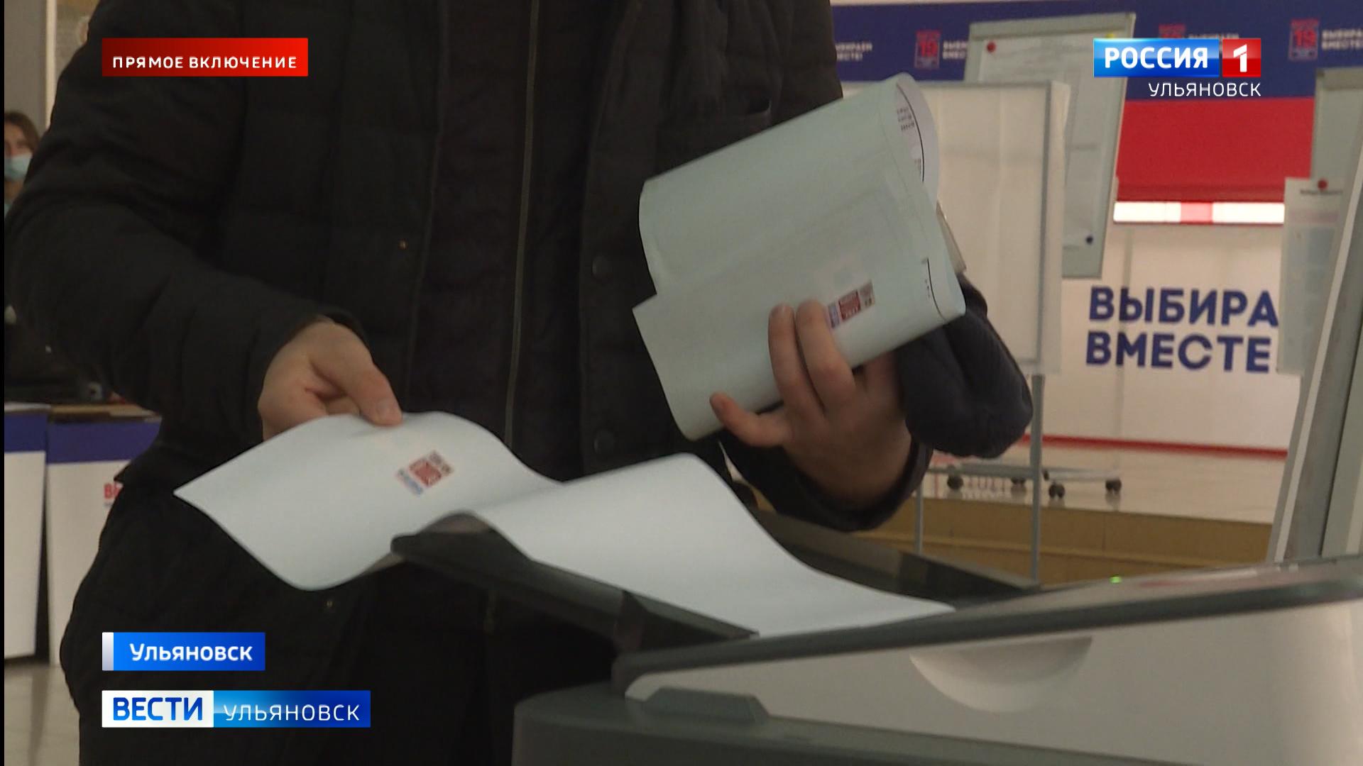 Выборы 1 день. Открытие участков в Ульяновске
