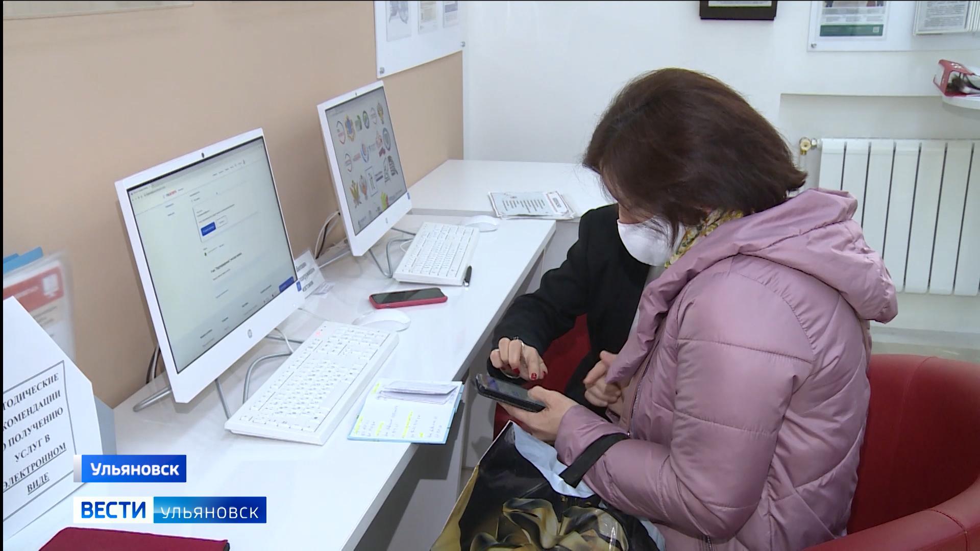 Всероссийская перепись населения в электронном формате завершается 8 ноября
